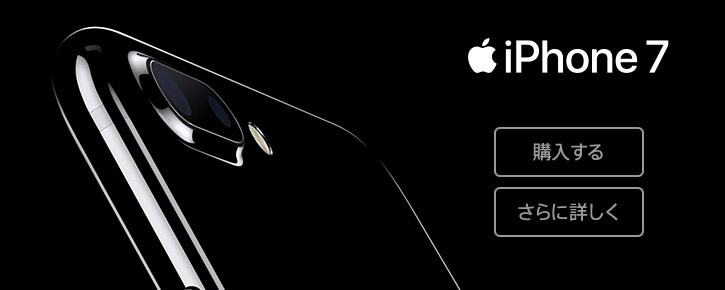 iPhone 7�AiPhone 7 Plus �w��� ����ɏڂ���