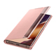 Galaxy Note20 Ultra 5G SMART CLEAR VIEW COVER/COPPER BROWN