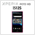 XperiaTM acro HD IS12S